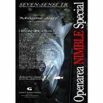 Gクラフト セブンセンスTR モンスターサーフ(Openarea NIMBLE Special) MSS-1052-TR