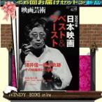 映画芸術  ( 定期配送6号分セット・ 送料込み )