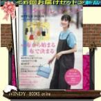 Yahoo!WINDY BOOKS on lineミセススタイルブック  ( 定期配送6号分セット・ 送料込み )