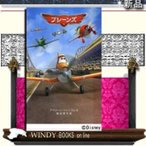 Yahoo!WINDY BOOKS on lineプレ−ンズ