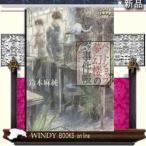 Yahoo!WINDY BOOKS on lineペットショップ夢幻楼の事件帳  思い出はいつもとなりに    / 鈴木麻純  著 - KADOKAWA