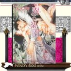 Yahoo!WINDY BOOKS on line霧の楽園    / 丸木文華  著 - KADOKAWA