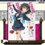 WINDY BOOKS on lineで買える「たま高社交ダンス部へようこそ   / 三萩せんや 著 - KADOKAWA」の画像です。価格は670円になります。