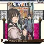 AKIBA'S TRIP(3)
