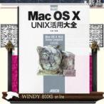 Mac OS   Mac OS  .6 Snow Leopard対応版  UNIX活用大全