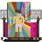 Yahoo!WINDY BOOKS on line自分では気づかない、ココロの盲点  完全版
