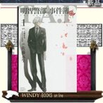 WINDY BOOKS on lineで買える「週刊少年マガジン   明智警部の事件簿  1」の画像です。価格は463円になります。