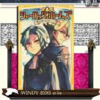 Yahoo!WINDY BOOKS on line少年シャーロック ホームズ 名探偵、最大のピンチ!