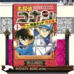 名探偵コナンVS.怪盗キッド完全版    特別編集コミックス  1