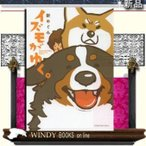 WINDY BOOKS on lineで買える「イズモがゆく。」の画像です。価格は648円になります。