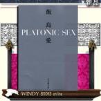 Platonic  sex    / 飯島愛  著 - 小学館