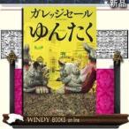 Yahoo!WINDY BOOKS on lineゆんたく    / ガレッジセール  著 - 幻冬舎