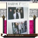BARFOUT!    236    /  ブラウンズブックス   ジャンル  実用書    ブラウンズブックス