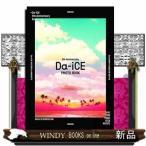Da−iCE 5th Anniversary Book /