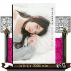 Sumipedia 上坂すみれ 25YEARS STYLE BOOK /