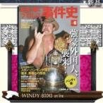 日本プロレス事件史 ハンディ版(6)