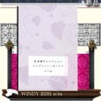 林真理子コレクションコンプリートボ    / 著 - ポプラ社