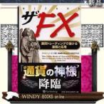 ザFX    /   パンロ-リング   ジャンル  金融/ キャシ-・リ-エン