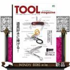 Yahoo!WINDY BOOKS on lineTOOL  magazine 道具好きに捧げる!マルチツール/LEDライト (エイムック)