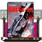 GP Car Story  vol.18  三栄書房