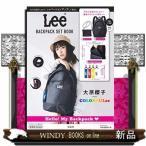 Lee BACKPACK SET BOOK BLACK version  バラエティ