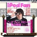 iPod  Fan  7