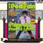 iPod  Fan  8