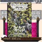 Yahoo!WINDY BOOKS on lineウォーキング・デッド(5)    /  飛鳥新社    ロバート・カークマン