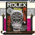 REAL ROLEX(13)