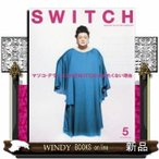 SWITCH VOL.34  2016MAY.  5