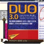 Duo 3.0 The  frequently used words 1600 and idioms 1000 in contemporary English  most