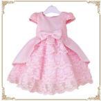 子供ドレス 子供 ドレス   26614-01