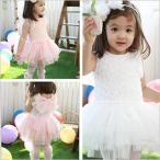 子供 ドレス 子供ドレス フォーマルドレス フォーマル 女の子ドレス キッズドレス 女の子 キッズ こども 子ども ドレス 入園式