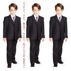 子供 スーツ 男の子 子供スーツ キッズ  セット 福袋 セール
