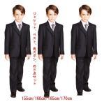 スーツ ジュニア 男の子 大人  子供 学生 3点セット黒 縦縞 あすつく フォーマル