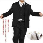 子供 スーツ 男の子 5点セット 子供スーツ  縦縞