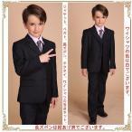 スーツ ジュニア 男の子 大人  子供 学生 5点セット黒 縦縞 あすつく フォーマル