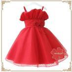 子供ドレス 子供 ドレス dress-0601