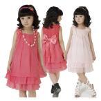 子供ドレス 子供 ドレス  dress-QZ002
