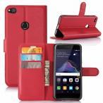 ショッピングLite Huawei nova lite2 ケース novalite2 カバー lite 2 手帳 手帳型 手帳型ケース ファーウェイ ノバ ライト2   スマホケース スマホカーバ  メ