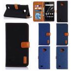 ショッピングphone VAIO Phone A ケース VPA0511S カバー vaioフォンa 手帳 手帳型 手帳型ケース