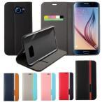 [専用 保護フィルム 付き] Huawei nova lite ケース novalite カバー 保護フィルム  ガラス ガラスフィルム 手帳型 手帳型ケース Y!mobile 608hwワイモバイル