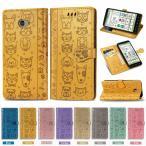 かんたんスマホ2 ケース Y!mobile A001KC カバー 京セラ 手帳 手帳型 手帳型ケース a001kc スマホケース ワイモバイル