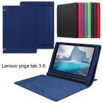 Lenovo YOGA Tab 3 8 ZA090019JP ZA0A0004JP 850f (8インチ) ケース  Tablet3 カバー 3点セット 液晶保護フィルム タッチペン