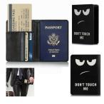 マルチケース パスポート ケース カバー チケットケース 通帳ケース カード 収納 ポーチ 旅行ポーチ 便利グッズ パスポート入れ パスポートケース 旅行グッズ