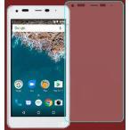 ショッピングONE Y!mobile Android One S2 保護フィルム SoftBank DIGNO G 601KC フィルム KYOCERA アンドロイドワンs2 ガラスフィルム DIGNOG 601 ガラス フィルム 保護 9H 液晶