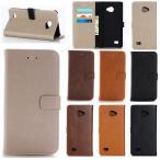 ショッピングphone VAIO Phone A ケース VPA0511S カバー 3点セット 保護フィルム タッチペン vaioフォンa 手帳