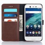Android One X1 ケース Y!mobile アンドロイド ワン X1 カバー SHARP 手帳 アンドロイドワンx1ケース   yモバイルx1ケース 手帳型ケース スタンド カード収納
