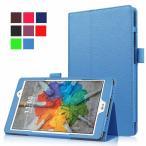 LG G Pad 3 8.0 LGT02 ケース V525 カバー J:COM タブレット 3点セット 保護フィルム タッチペン