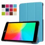LG G Pad 8.0 III LGT02 ケース LG G Pad 3 8.0 V525 8インチ カバー J COM タブレット 3点セット 保護フィルム タッチペン
